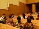 AU Faculty Seminar_24